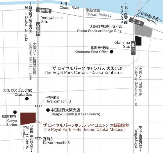 大阪 ザ コニック パーク ロイヤル アイ 御堂筋 ホテル