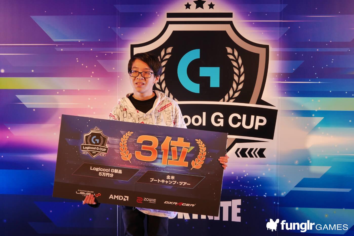 フォートナイトアマチュア日本一はdiscentra Jp選手 Logicool G Cup 19 決勝観戦レポート Funglr Games Line News
