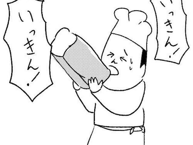 """「いっきん!いっきん!」パン屋の""""一気コール""""作品が話題 - LINE NEWS"""