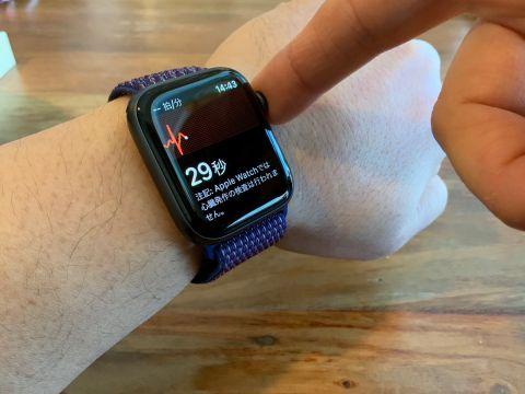 a8becdb54b Apple Watch心電図機能を試す 使い方と注意点は (アスキー)