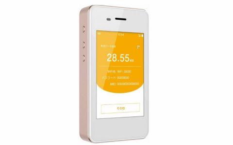 883ec87ef2 SIMカード交換不要!108ヵ国で4G通信できるWi-Fiルーター (アスキー)