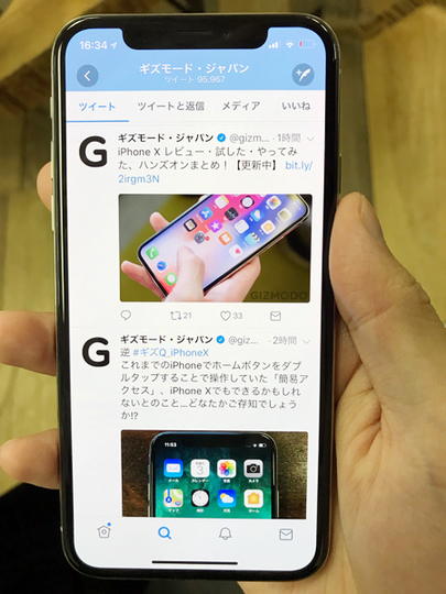2e762590ae iPhone Xでスクリーンショット、電源OFF、Siriの起動はどうするの ...
