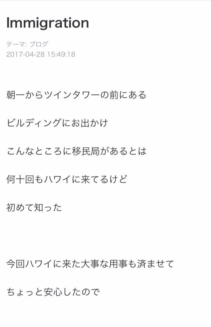 正子 ブログ 小原 の
