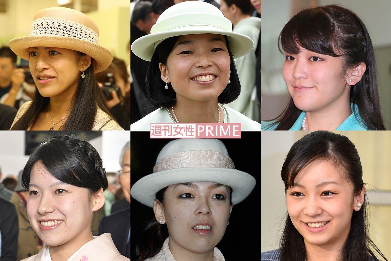 眞子さまと小室圭さんの「婚約延期」で独身の女性皇族方に思わぬ波紋が ...