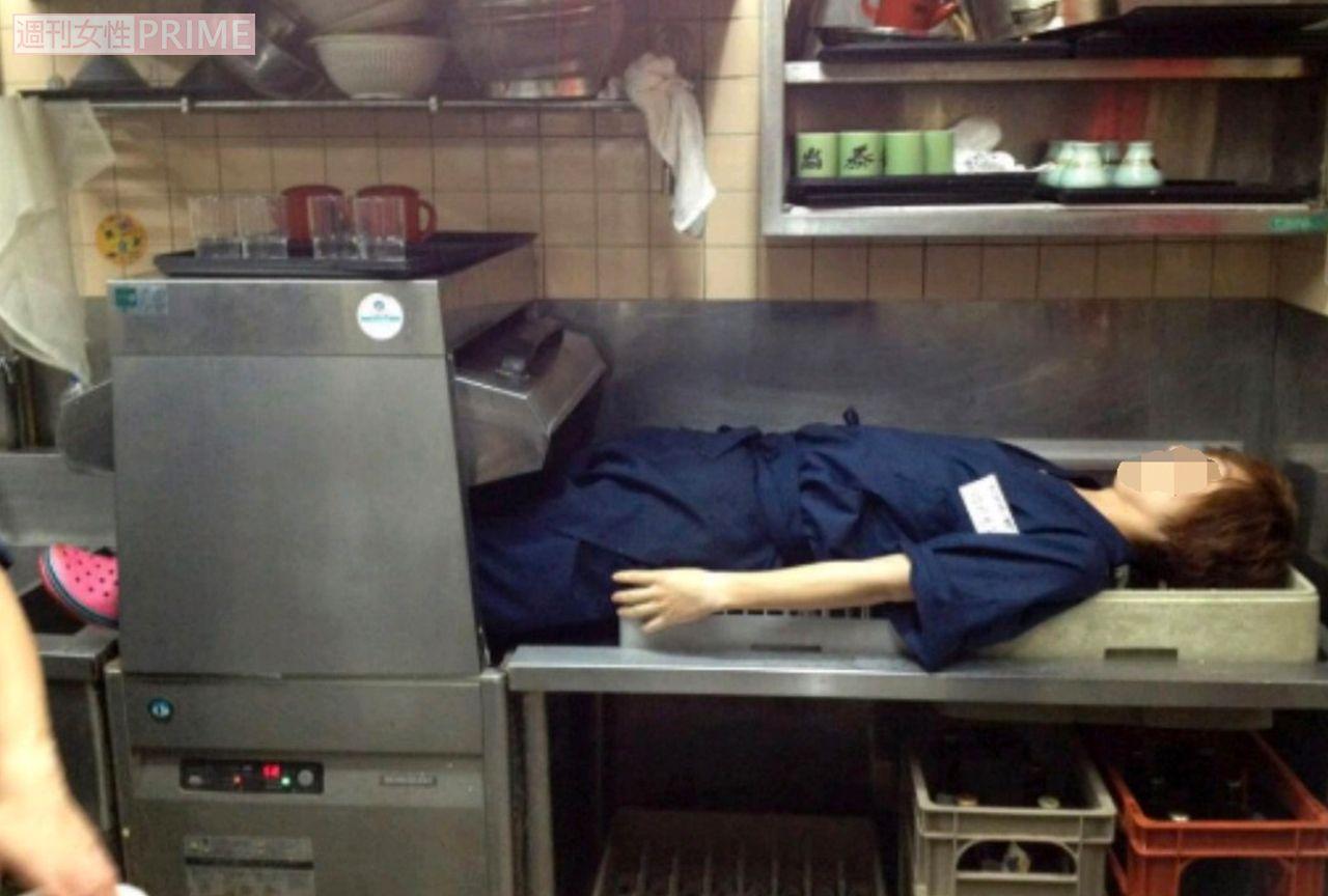 損害賠償 くら寿司 バイトテロ