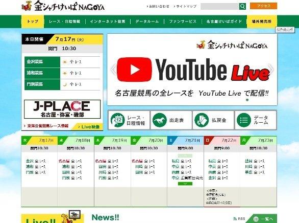 spat4 ライブ 映像