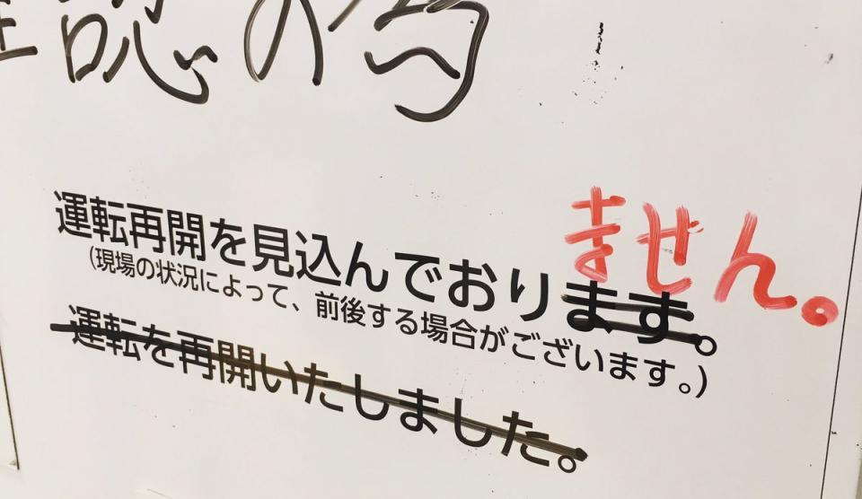 エッチ スケッチ に 続く 言葉 とい えば 全国 で ワンタッチ 圧勝 も 北海道 だけ 違う 結果 に