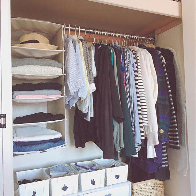 07b2fddfe30 こうすればよかった!使いやすいをキープ、洋服の賢い収納 (RoomClip mag)