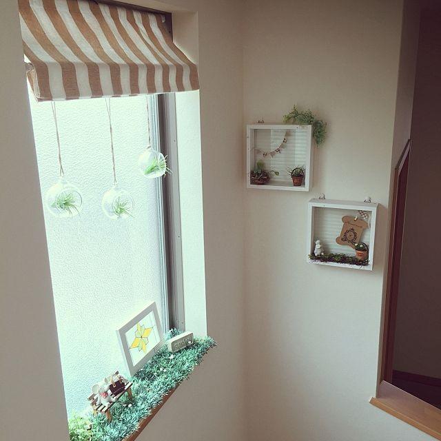 すてきな生活感♡すっきりした暮らしやすい部屋