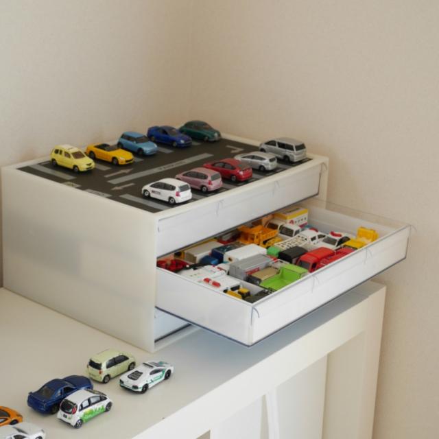 おもちゃコレクションを見せて収納する