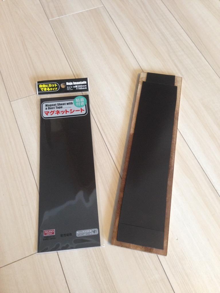 キッチン使いやすく☆100均マグネットで強力タオルかけ (roomclip mag