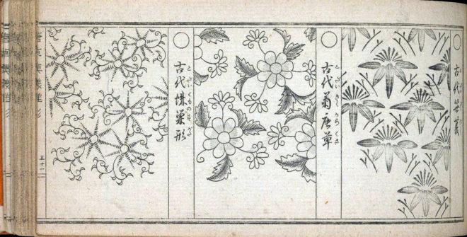 無料オンライン公開!植物を図案化した330種もの伝統模様を掲載した ...