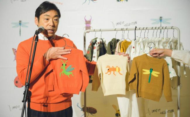 d074f12cd320c9 香川照之プロデュースの「昆虫服」! 親子で「虫コーデ」はいかが ...