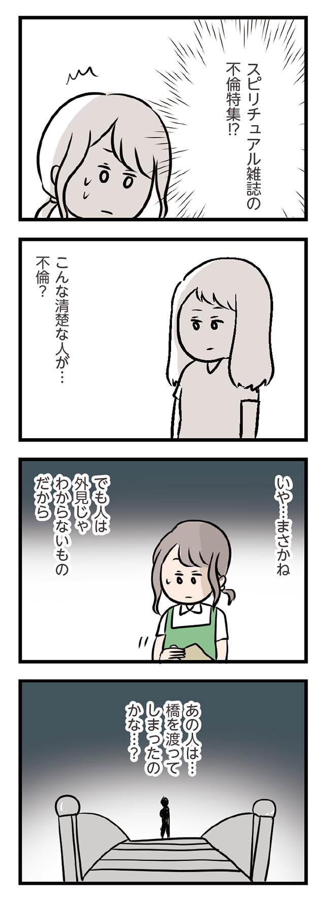 わぁ 落ち着く う な いきなり