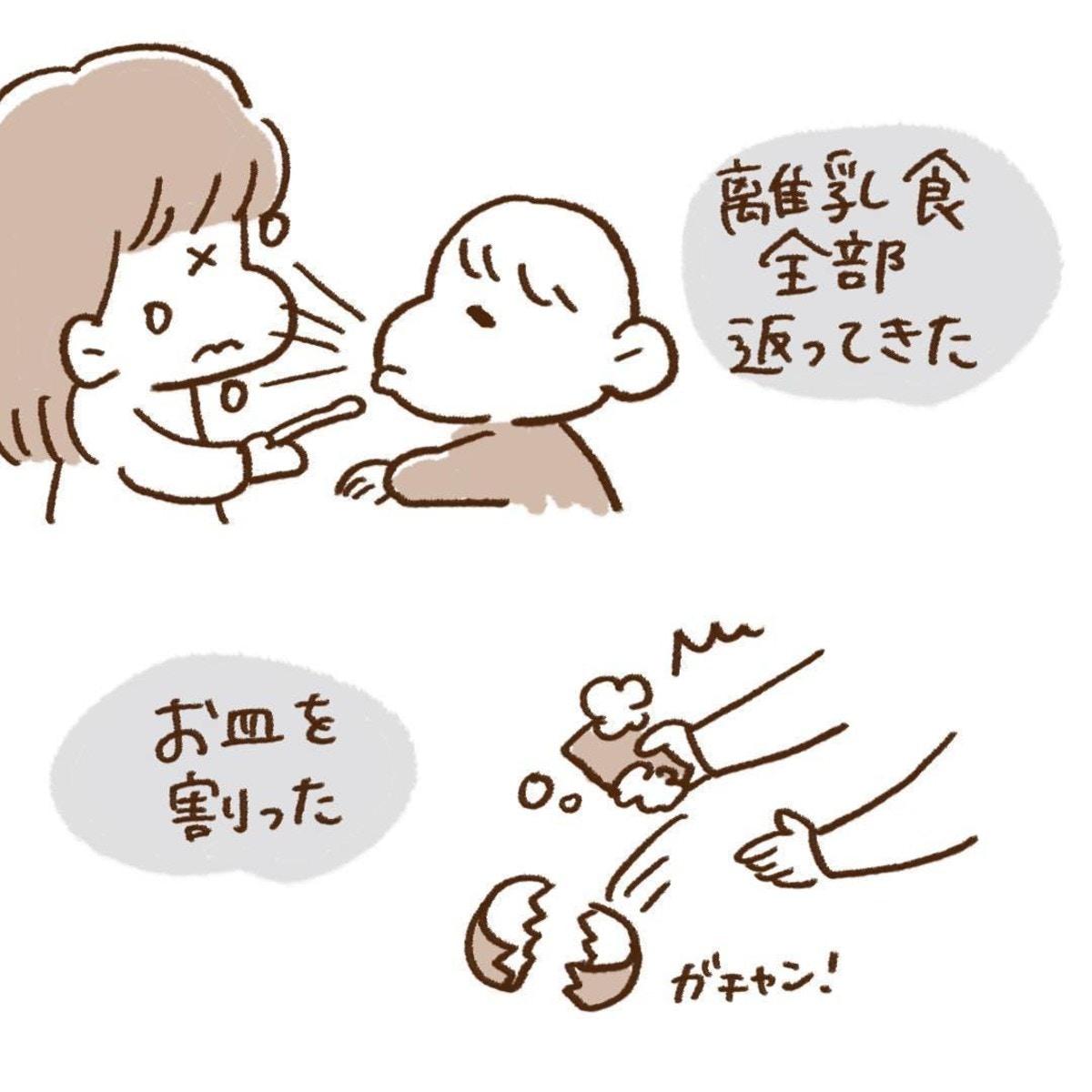 6eb376c5d8a メッシュの抱っこひもは通年使える?先輩ママの意見も (ママリ-mamari-)
