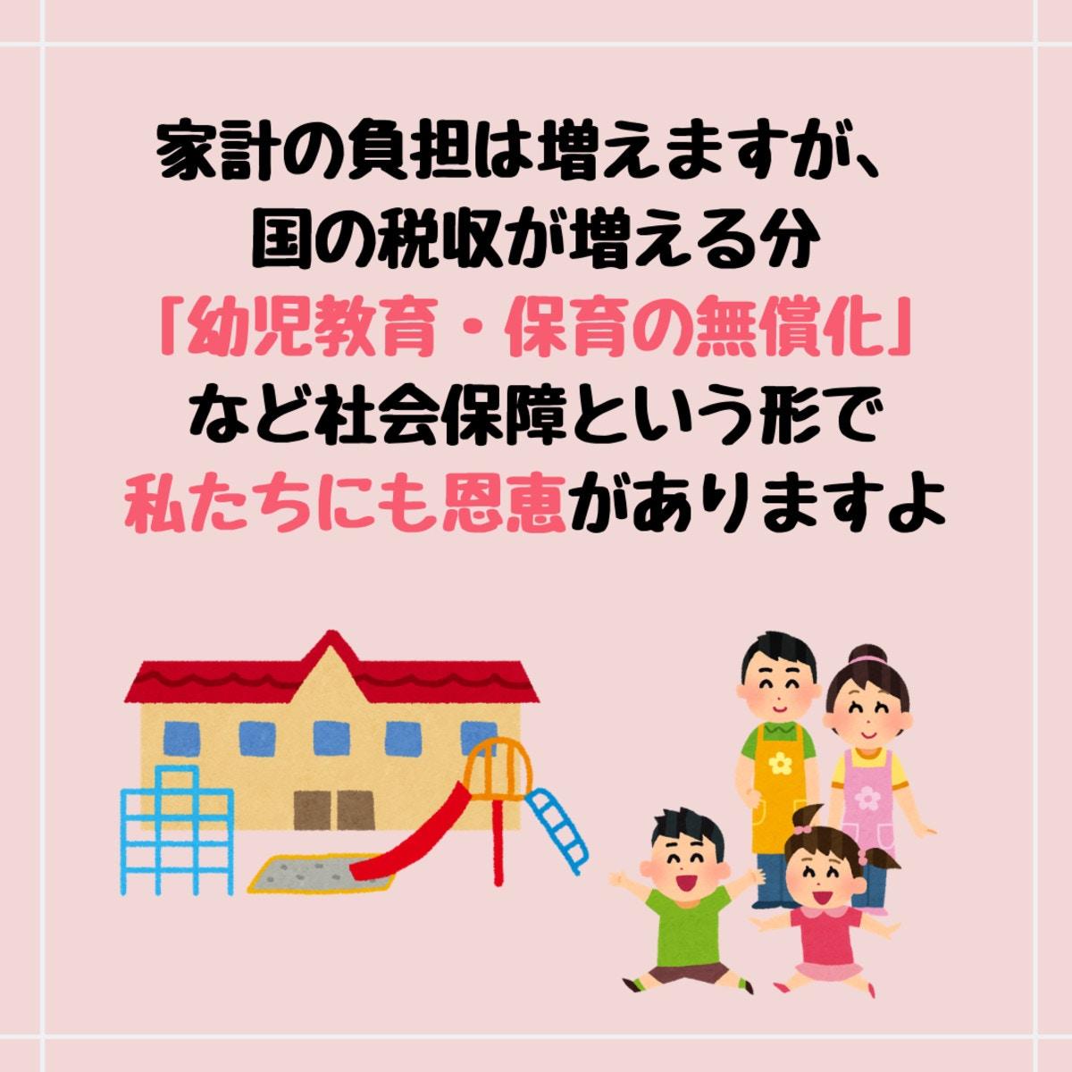 多い 画数 おうと 漢字 読む 世界一難しい漢字一文字108画の読み方