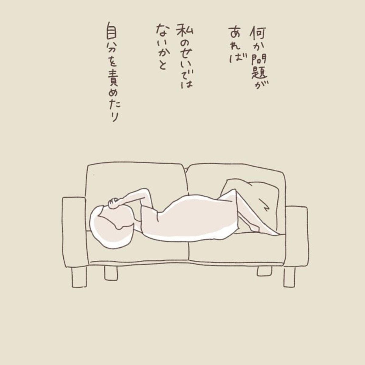 確率 コンドーム 妊娠